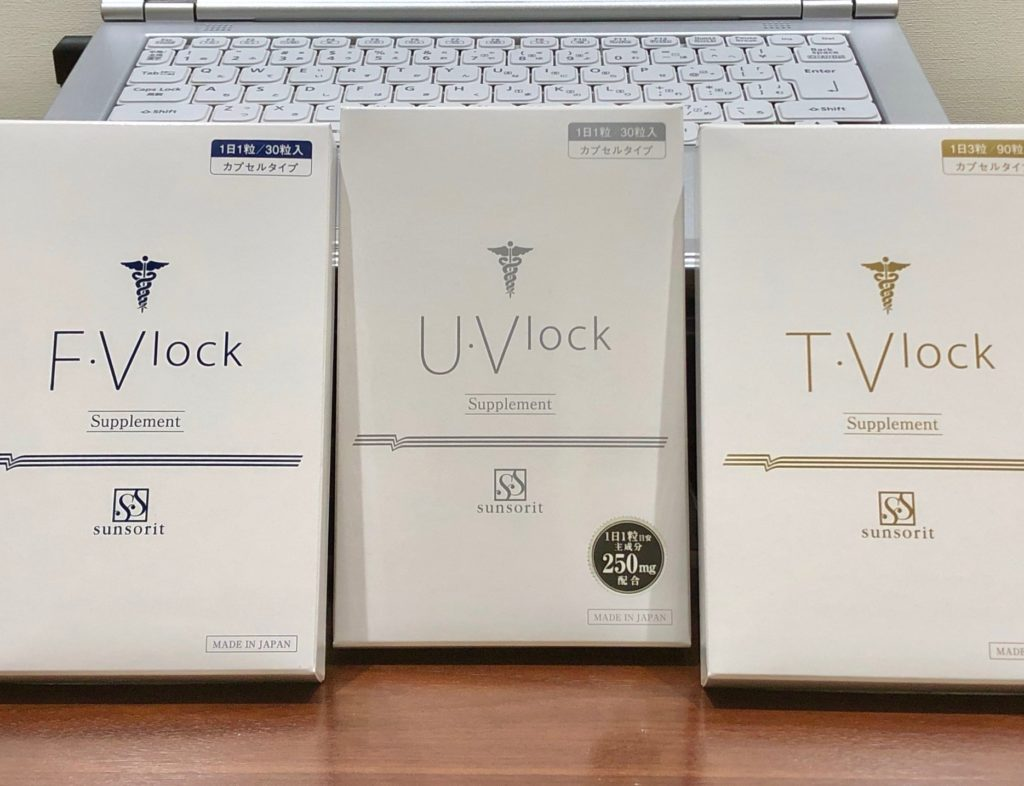 TVlock